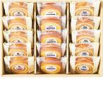お中元 ギフト 東京青山SANS バームクーヘン(ブルーベリー&ラズベリー&クリームチーズ)15個入ギフト SSJ-1(250_21夏)