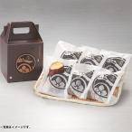 お中元 ギフト 茨城県産(鹿吉) シルクスイート冷凍焼き芋 (220_21夏)