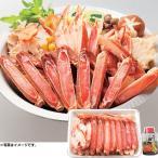 丸大食品 煌彩(こうさい) MVS-555【210_冬】 Tポイント13倍!