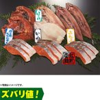 お歳暮 御歳暮 送料無料 塩紅鮭と干物の詰合せ 【230_冬】 Tポイント5倍!