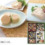 リンガーハット 長崎ちゃんぽん・皿うどんセット 【240_冬】