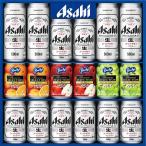 アサヒ飲料 「ウェルチ」ギフト W30【250_冬】 Tポイント7倍!