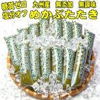 糖質ゼロ!!塩分オフ!!超お買い得!国産(三陸産) めかぶたたき 15本セット 送料無料