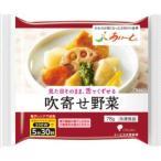 あいーと 吹寄せ野菜 78g /冷凍品/