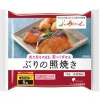 あいーと ぶりの照焼き 78g /冷凍品/