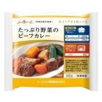 あいーと たっぷり野菜のビーフカレー 102g /冷凍品/ イーエヌ大塚