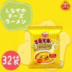 【送料無料 】オトギ しなやかチーズラーメン32袋