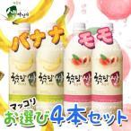 バナナ・ピーチ・栗お選び6本セット