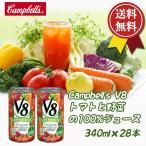 ショッピングトマトジュース ★送料無料!!Campbell's V8 トマトと野菜の100%ジュース 340ml×28本★