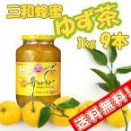 三和 蜂蜜ゆず茶1kg×9本
