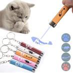 ペット用 LEDライト 5柄 猫おもちゃ ねこじゃらし 猫じゃらし 猫運動不足解消 ライト