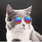 ペット用サングラス 猫用サングラス ペット用メガネ ペット用サングラス インスタ映え 面白いサングラス 眼鏡あ