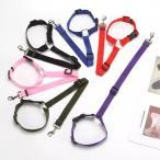 犬用 シートベルト 犬用首輪 犬用リード 押し装着  簡単取り付け 長さ調整可能 お出かけグッズ ベルトい
