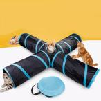 在庫処分セール中 猫 トンネル おもちゃ 猫遊び場 猫 コロコロボール 折りたたみ可能な猫のトンネルス トンネルえ