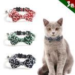 猫用首輪 鈴付き リボン首輪 セーフティーバックル ねこくびわ ペット首輪 和柄 長さ調査可能 首輪和柄い