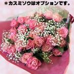 大輪バラ30本の花束【送料無料】お祝・誕生日に贈るバラ花束・配達日指定可!生花花束 花 フラワー ギフト
