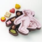 バレンタイン チョコレート 2017年 〈ユーハイム×シュタイフ〉 チョコレートアソート 11個入 |丸広百貨店