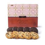 バレンタイン チョコレート 〈ステラおばさんのクッキー〉 リッチチョコクッキー(M) 10枚 |丸広百貨店