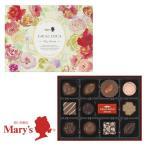 バレンタイン チョコレート 2019 メリーチョコレート グレイシャス グレイシャスファンシーチョコレート 12個入