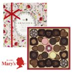 バレンタイン チョコレート 2019 メリーチョコレート グレイシャス フラワークリスタル 130g(27個)入
