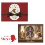 バレンタイン チョコレート 2019 メリーチョコレート クラシカ ベアーズコレクション 35g(7個)入