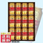 父の日 ビール 送料無料 ギフト プレゼント キリン 一番搾りプレミアムセット K-PI3 送料無料 (一部地域除く)