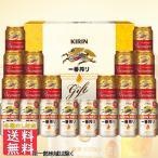 御中元 お中元 ビール beer ギフト 送料無料 キリン 一番搾り3種飲みくらべセット K-IPC5 飲み比べ【遅れてごめんね!父の日】承りますの画像