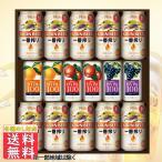 御中元 お中元 ビール beer ギフト 送料無料 キリン ファミリーセット K-FM3  内祝 御祝 飲み比べ【遅れてごめんね!父の日】承りますの画像