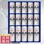 アサヒスーパードライ 缶ビールセット AS-4N
