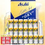 父の日 ビール 送料無料 ギフト プレゼント アサヒ ジャパンスペシャル世界遺産デザイン缶セット JSD-3 送料無料 (一部地域除く)