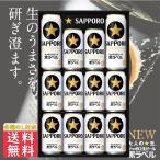父の日 ビール 送料無料 ギフト プレゼント サッポロ 黒ラベル KS3D 送料無料 (一部地域除く)