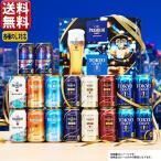 ビール beer ギフト プレゼント 送料無料 サントリー プレミアムモルツ 干支 デザイン セット BPCJ3P 百貨店  ギフトセット
