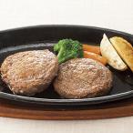 尾 - 長崎豊味館 牛ロールステーキ のし・包装不可