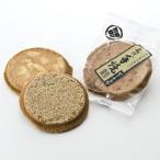 岩手〈佐々木製菓〉名代三色せんべい のし・包装不可