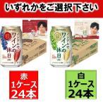 プレミアムモルツ 500 サントリー プレモル 500ml 12缶 ペアグラス付 セット 送料無料 一部除 ビール beer ビールグラス ギフト プレゼント モルツ