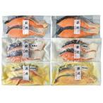 お中元 御中元 ギフト 天然鮭の味比べ 産地直送商品