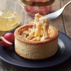 クリスマス パーティー オードブル 限定 ホテルオークラ ローストチキン香草焼き(グレービーソース付) 産地直送商品