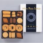 東京〈泉屋東京店〉スペシャルクッキーズ 9種(A-210)