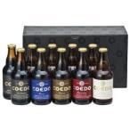 〈COEDO〉コエドビール 瓶10本セット