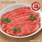 神戸ビーフしゃぶしゃぶ焼きしゃぶ用 もも肉 500g