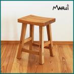 くるみ角スツール オイル塗装 ライト ダークブラウン 2色 天然木製 クルミ無垢 椅子 限定品