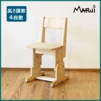 スクールチェア 国産ヒノキ無垢 オイル仕上げ 天然木製 学習机椅子