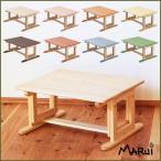 ひのきカラーキッズつくえ キッズテーブル 9色 天然木桧無垢 オイル塗装 高さ調節 子供部屋 無垢家具 日本製