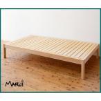 ひのきフラットベッド 2040・2140 シングルベッド 国産桧無垢 天然木製 ベッドフレーム ヒノキすのこ 日本製 送料無料