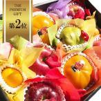 フルーツ詰め合わせ フルーツギフト 中セット お中元 お誕生日 お供え 贈答用