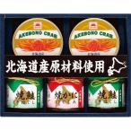 油蟹 - あけぼの 北海道産かに缶・瓶詰めわせ(HSB-40)