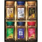 お歳暮 コーヒー 【送料無料】 UCC インスタントコーヒー (SIC-SD30A)