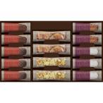 ザ・スウィーツ ブラウニー&焼きショコラセレクション SBC30 高級 ショコラ チョコレートスイーツ  内祝 快気祝 お祝