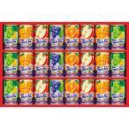 ウェルチ 100% 果汁 ギフト ジュースセット (WS30)