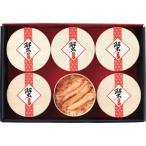 国産紅ずわいがに使用 かにおこわ (6食) 国産 ベニズワイガニ 蟹